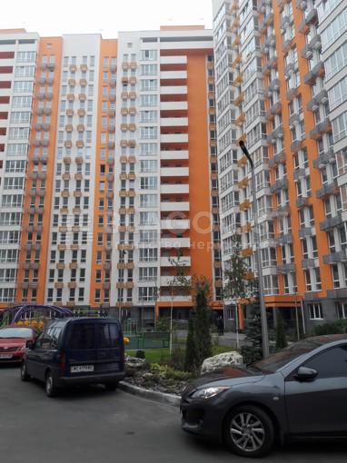 Квартира, A-110090, 67 корпус 1