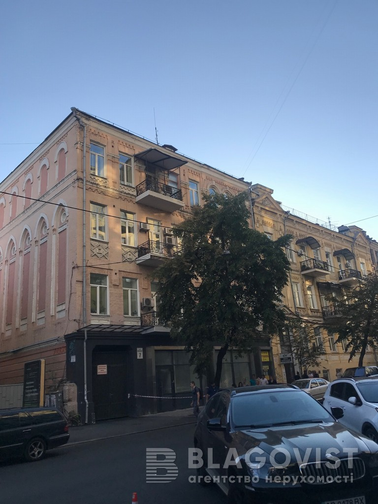 Бизнес-центр, A-108988, Ярославов Вал, Киев - Фото 1
