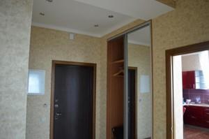 Квартира Жилянська, 118, Київ, X-28122 - Фото 26