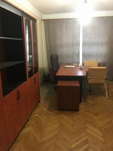 Офіс, Z-265095, Перемоги просп., Київ - Фото 7