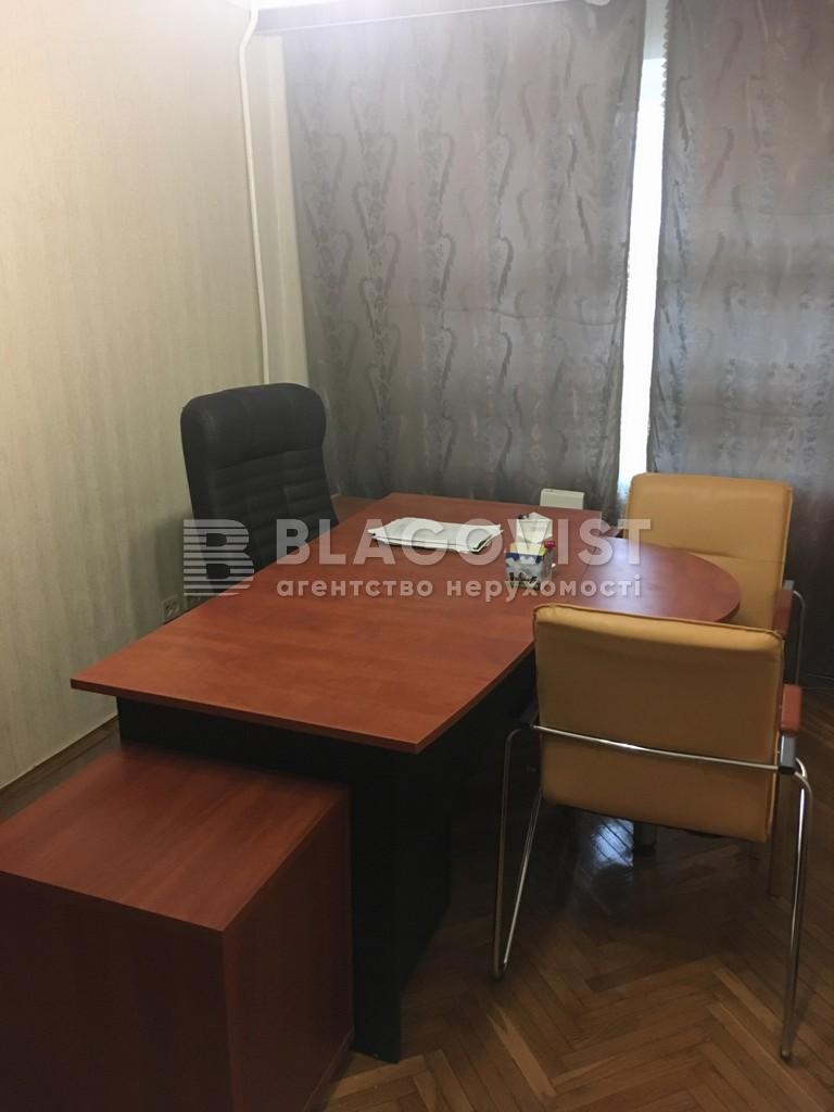 Офис, Победы просп., Киев, Z-265095 - Фото 7