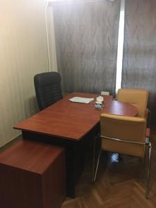 Офіс, Z-265095, Перемоги просп., Київ - Фото 8