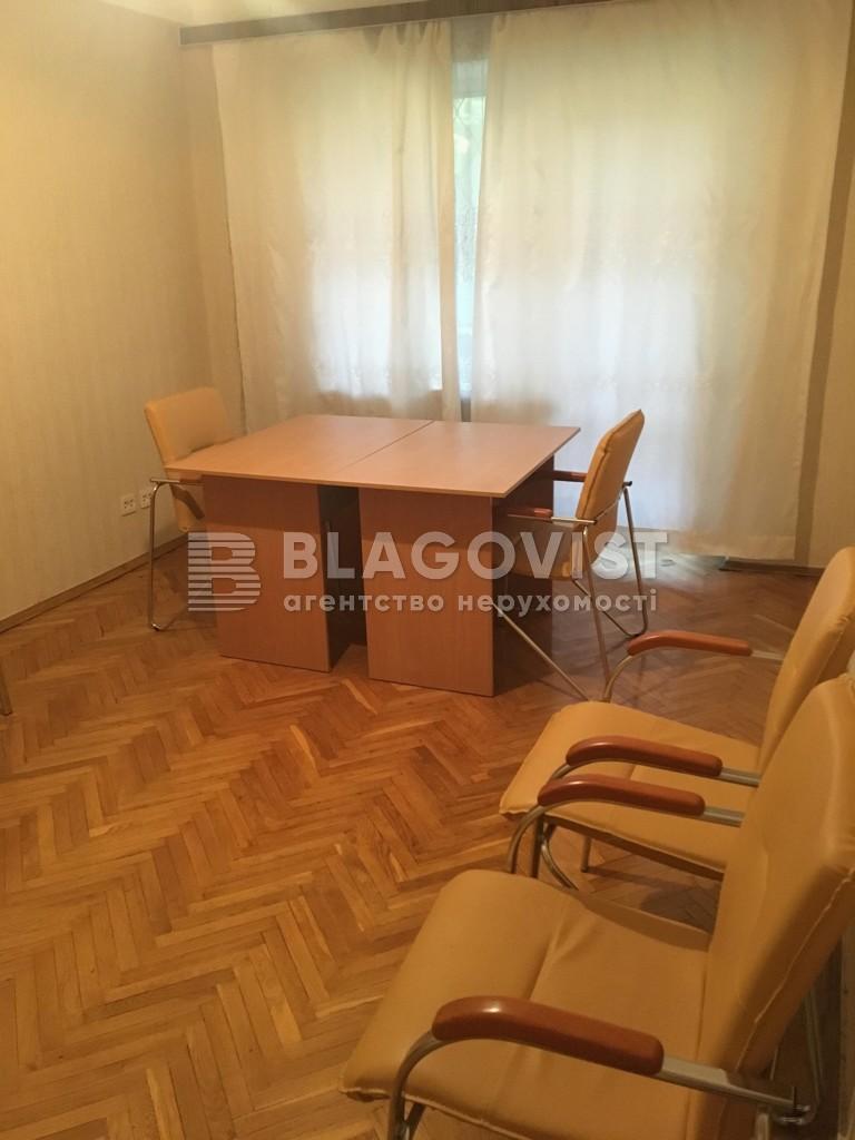 Офис, Победы просп., Киев, Z-265095 - Фото 3