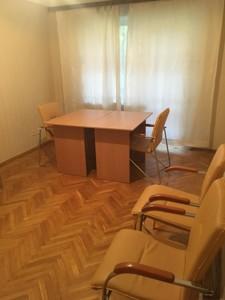 Офис, Победы просп., Киев, Z-265095 - Фото3