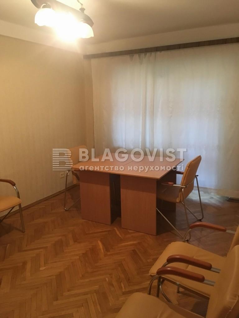 Офис, Победы просп., Киев, Z-265095 - Фото 4