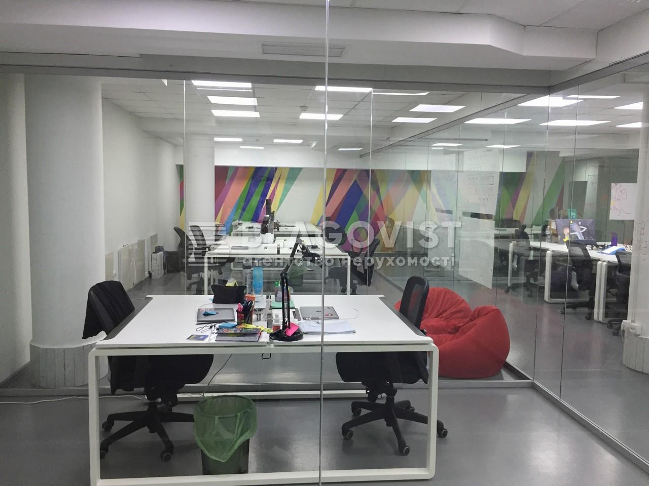 Офис, Жилянская, Киев, R-21843 - Фото 6