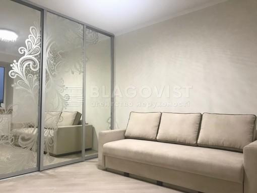 Apartment, F-23980, 47б