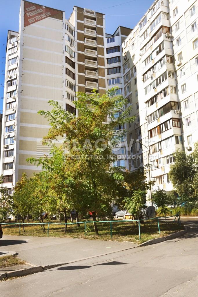 Квартира R-31156, Ахматовой, 6, Киев - Фото 3