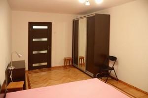 Квартира Мічуріна, 4, Київ, Z-1499550 - Фото 3