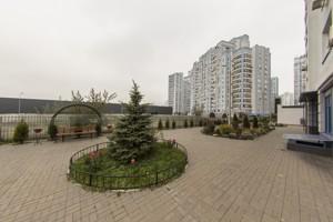 Нежитлове приміщення, Бажана Миколи просп., Київ, R-24537 - Фото 5