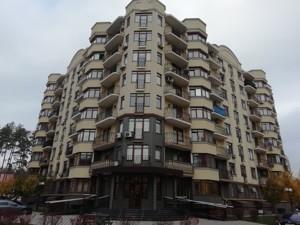 Квартира Пушкинская, 2, Буча (город), P-24527 - Фото