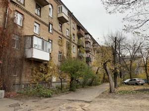 Квартира Бажова, 13/9, Київ, Z-354911 - Фото