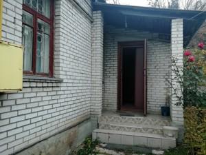 Дом Сырецкая, Киев, Z-437870 - Фото