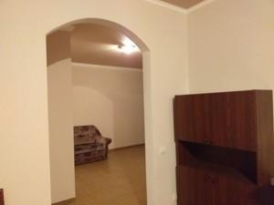 Квартира Чавдар Єлизавети, 2, Київ, R-21885 - Фото