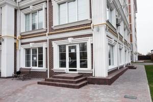 Торгово-офисное помещение, Луценко Дмитрия, Киев, R-15758 - Фото 11