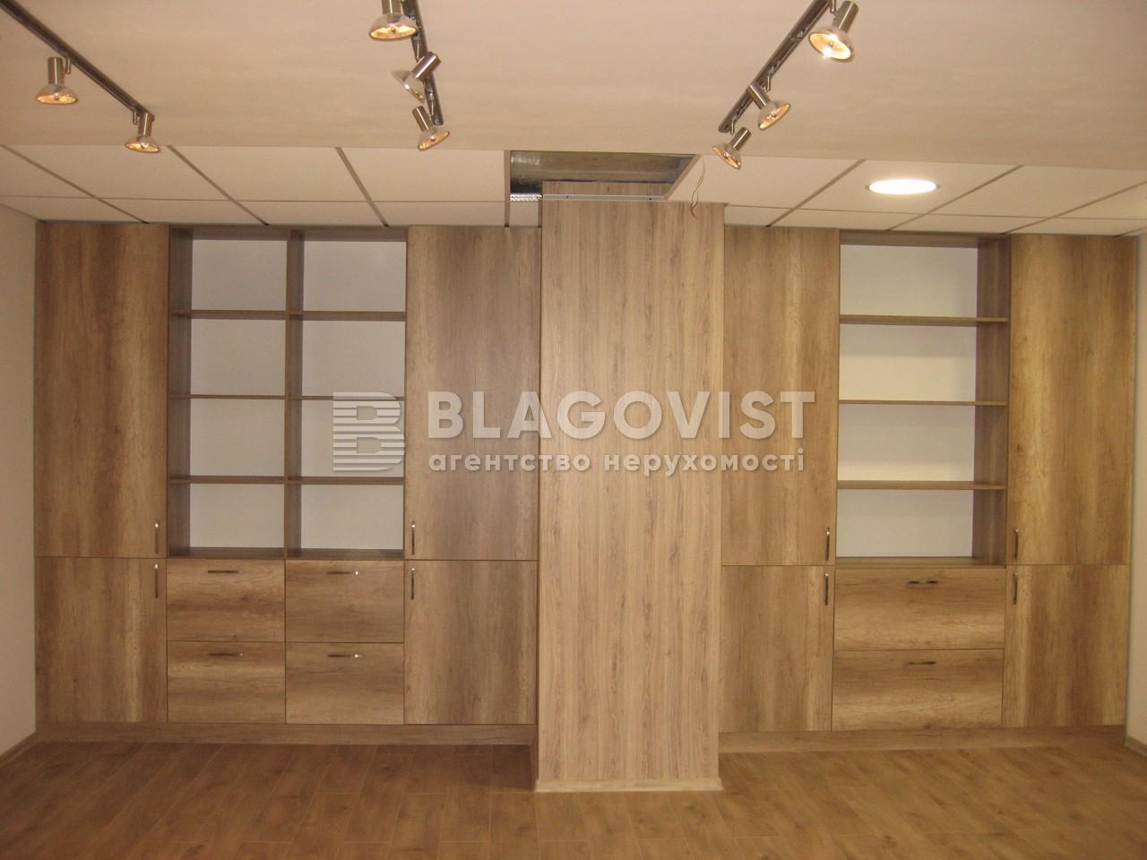 Офіс, R-11951, Ділова (Димитрова), Київ - Фото 14