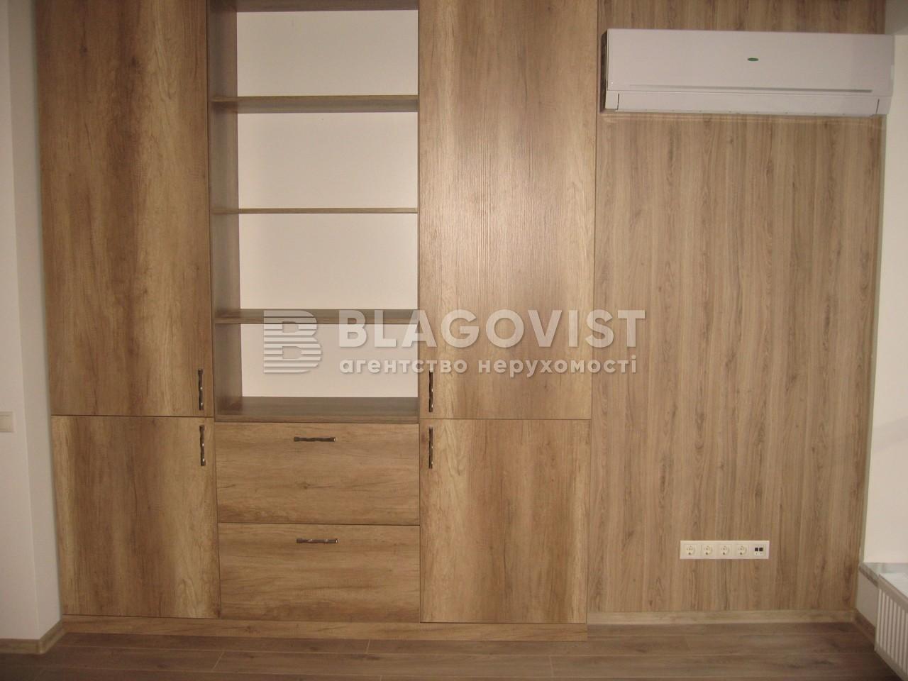 Офіс, R-11951, Ділова (Димитрова), Київ - Фото 17