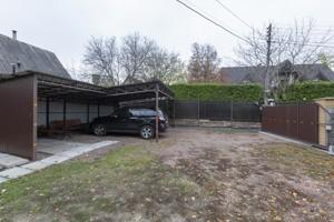 Дом Старые Петровцы, F-40043 - Фото 31