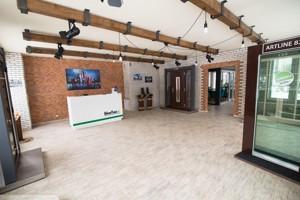 Торгово-офисное помещение, Луценко Дмитрия, Киев, R-15758 - Фото 4