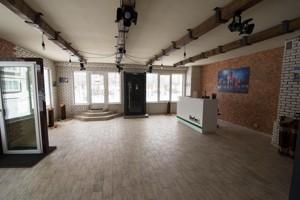 Торгово-офисное помещение, Луценко Дмитрия, Киев, R-15758 - Фото 5