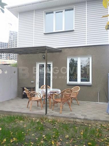 Дом, R-21890