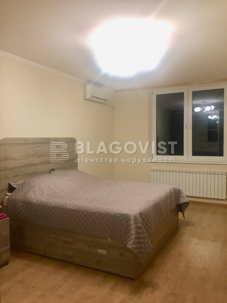 Квартира F-40791, Белицкая, 20, Киев - Фото 12