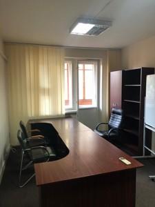 Офіс, Шовковична, Київ, B-75186 - Фото 3
