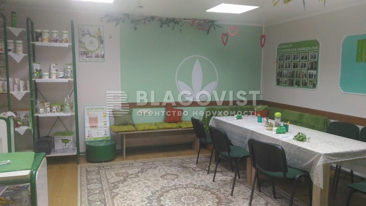 Офисно-складское помещение, R-10198, Победы просп., Киев - Фото 5