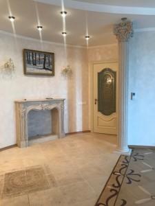 Квартира Никольско-Слободская, 4г, Киев, H-42899 - Фото 8