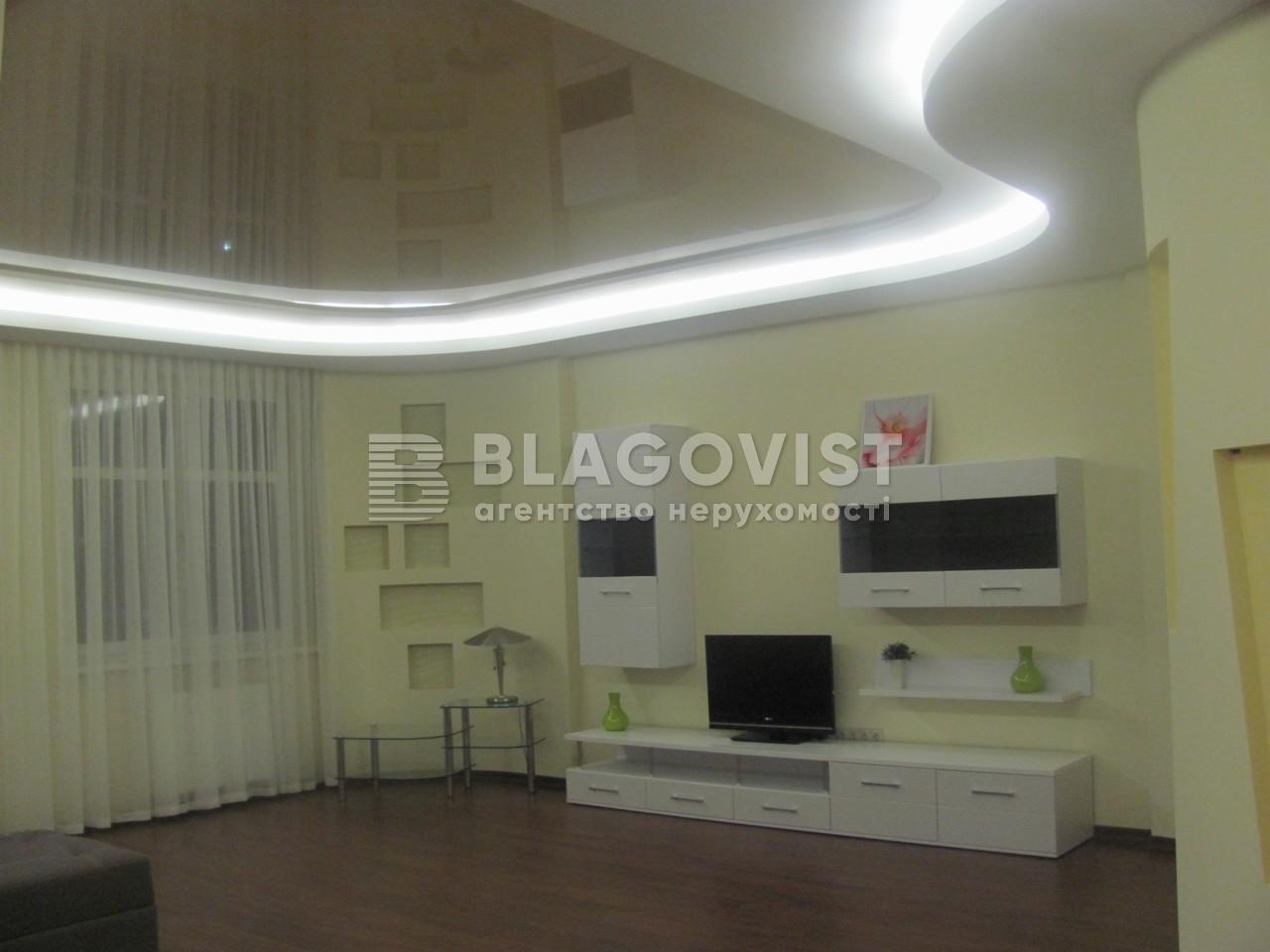 Квартира H-42937, Коновальця Євгена (Щорса), 32б, Київ - Фото 5