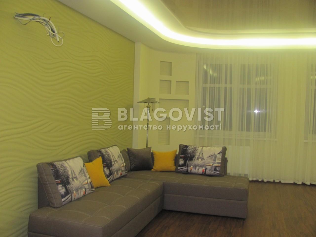 Квартира H-42937, Коновальця Євгена (Щорса), 32б, Київ - Фото 6