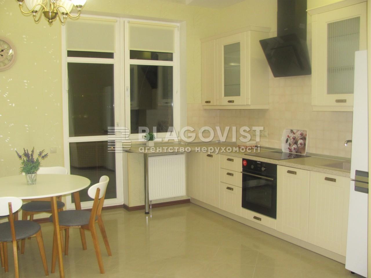 Квартира H-42937, Коновальця Євгена (Щорса), 32б, Київ - Фото 12