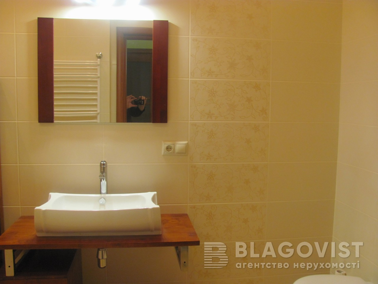 Квартира H-42937, Коновальця Євгена (Щорса), 32б, Київ - Фото 20