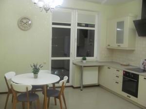 Квартира H-42937, Коновальця Євгена (Щорса), 32б, Київ - Фото 11