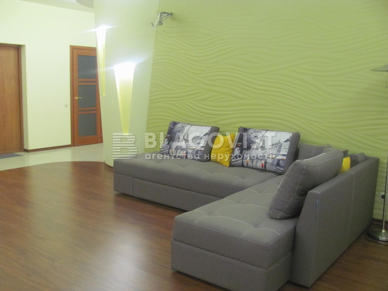 Квартира H-42937, Коновальця Євгена (Щорса), 32б, Київ - Фото 7