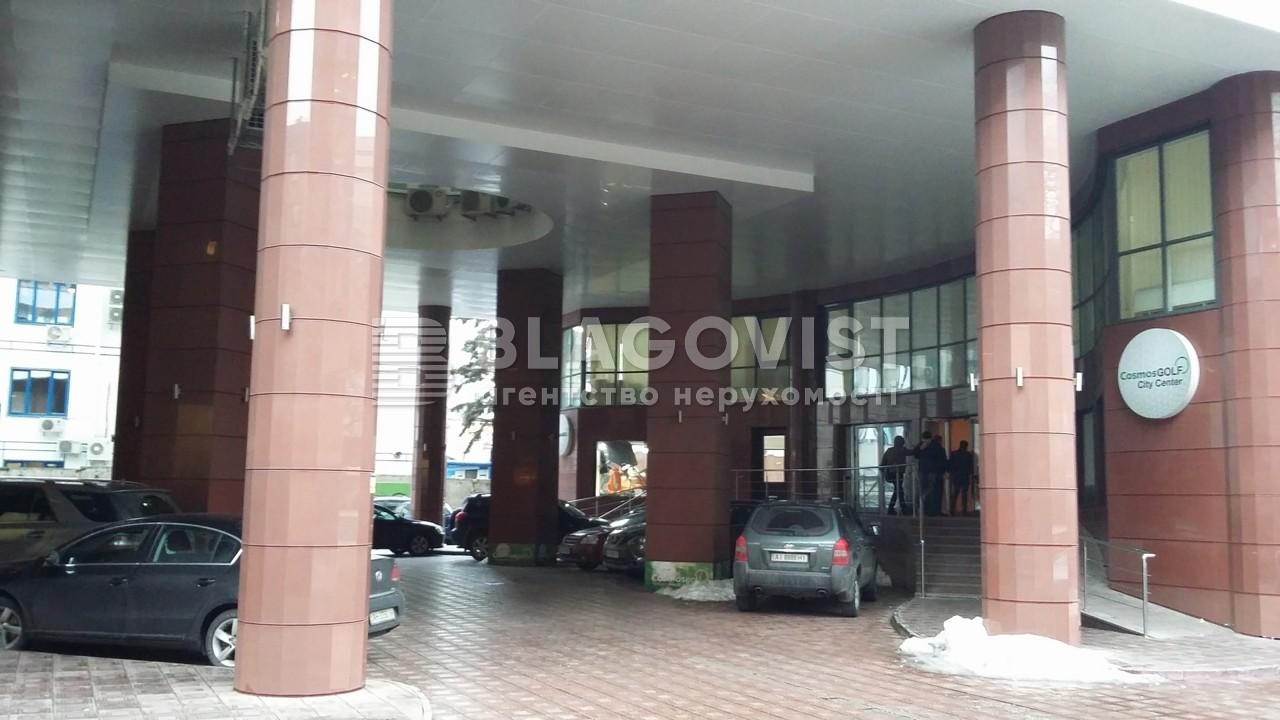 Квартира H-42941, Кловский спуск, 7, Киев - Фото 31