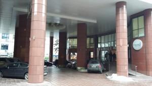 Квартира Кловський узвіз, 7, Київ, H-42941 - Фото 28