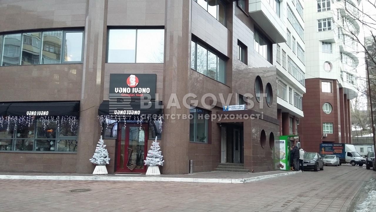 Квартира H-42941, Кловский спуск, 7, Киев - Фото 32