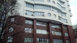 Квартира Кловський узвіз, 7, Київ, H-42941 - Фото 31