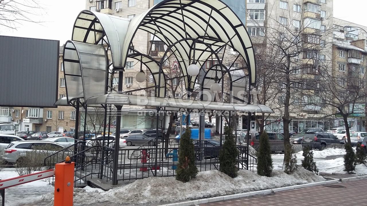 Квартира H-42941, Кловский спуск, 7, Киев - Фото 35
