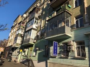 Квартира Мельникова, 32, Киев, Z-100314 - Фото1