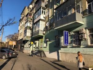 Квартира Мельникова, 32, Киев, Z-519550 - Фото2