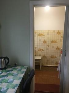 Квартира D-34468, Ломоносова, 34/2, Киев - Фото 3