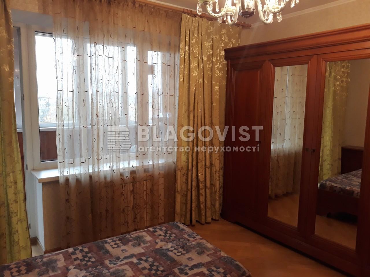 Квартира H-42936, Антоновича (Горького), 110, Київ - Фото 3