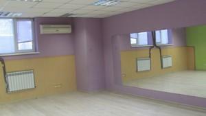 Квартира Академіка Палладіна просп., 25а, Київ, H-42868 - Фото 6