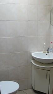 Квартира Академіка Палладіна просп., 25а, Київ, H-42868 - Фото 9