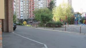 Квартира Академіка Палладіна просп., 25а, Київ, H-42868 - Фото 13
