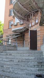 Квартира Академіка Палладіна просп., 25а, Київ, H-42868 - Фото 14