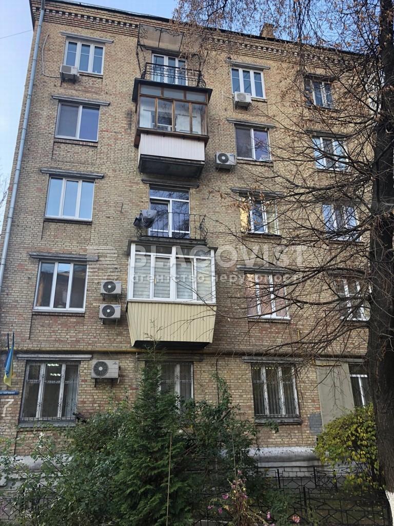 Квартира Z-358740, Марьяненко Ивана, 7, Киев - Фото 2