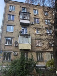 Квартира Мар'яненка Івана, 7, Київ, Z-482071 - Фото1
